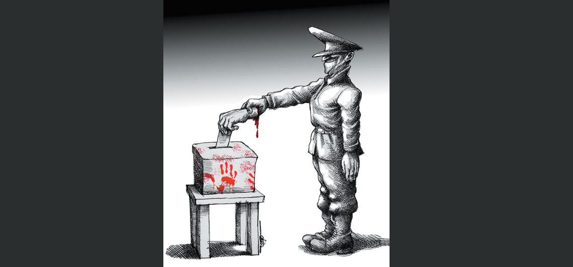 expo mana neyestani